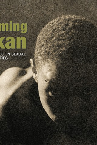 Reclaiming-Afrikan_cover_low-320x480